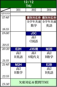 12-12_20131208145032ad5.jpg