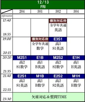 12-13_20131208145050391.jpg