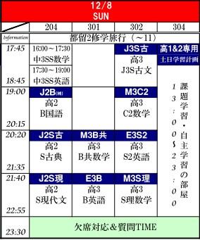 12-8_201312081450244e7.jpg