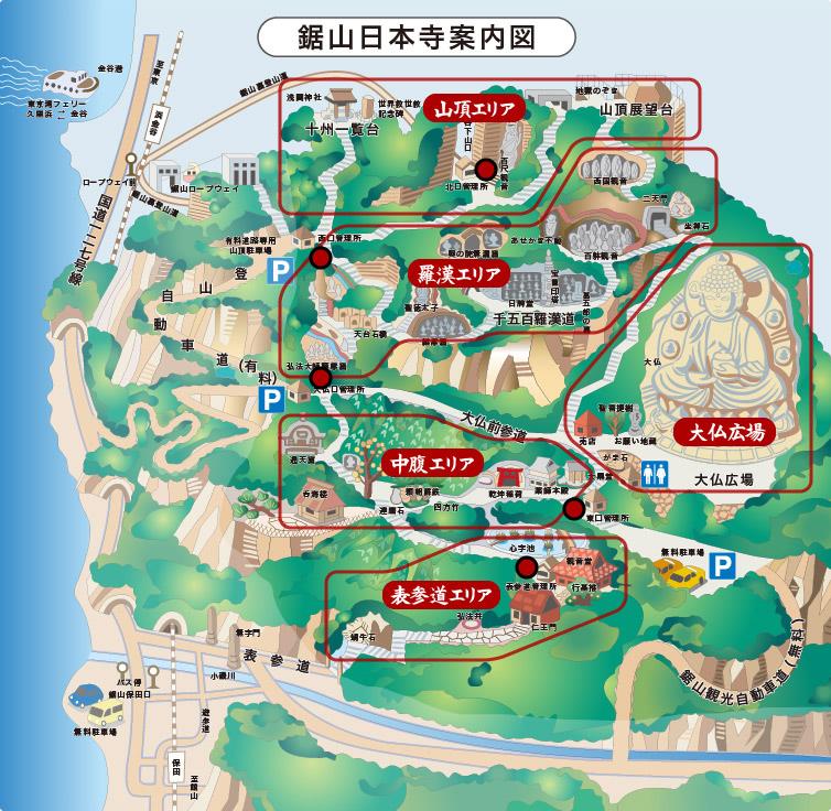 map日本寺