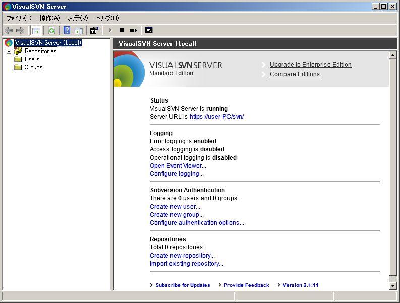 VSVNS000007.jpg