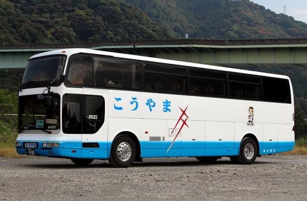 宮崎230い・800