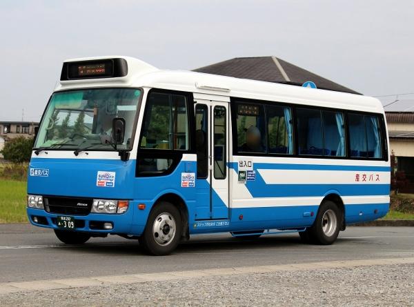 熊本200あ・309