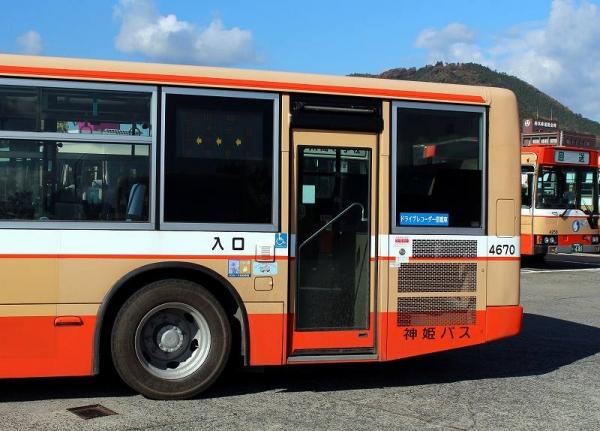 s-Himeji82S 4670