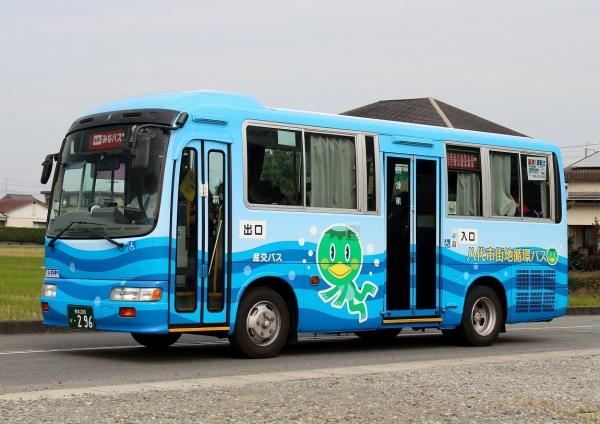 熊本200か・296