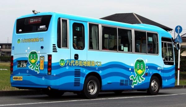 s-Kumamot296B