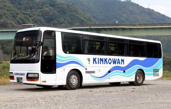 鹿児島200か・980