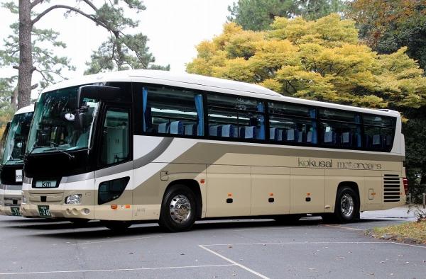 京都230あ・260