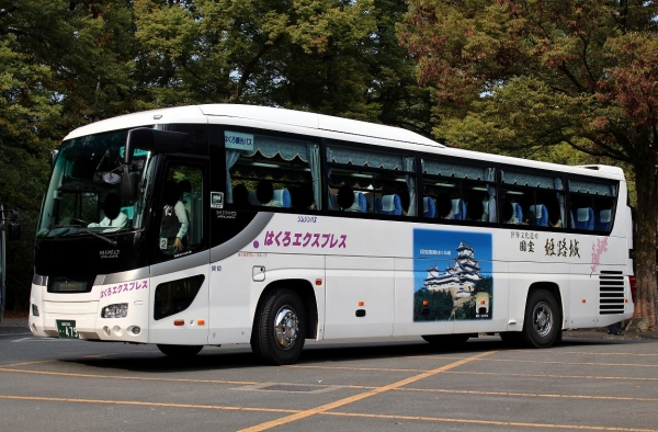 姫路200か・479
