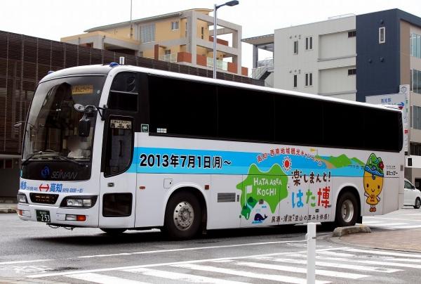 s-Koti253