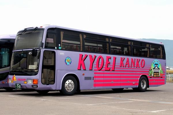 福井200か・543