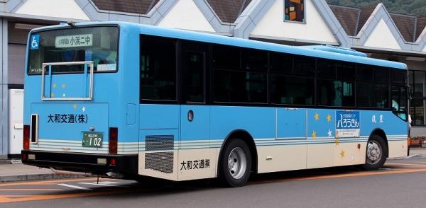 s-Fukui230I 102B