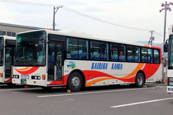 福井200か・640
