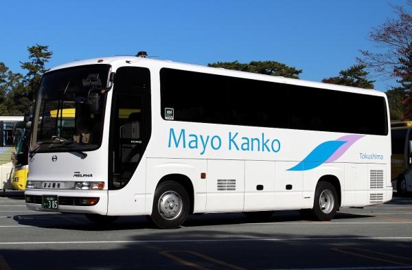 徳島200か・385