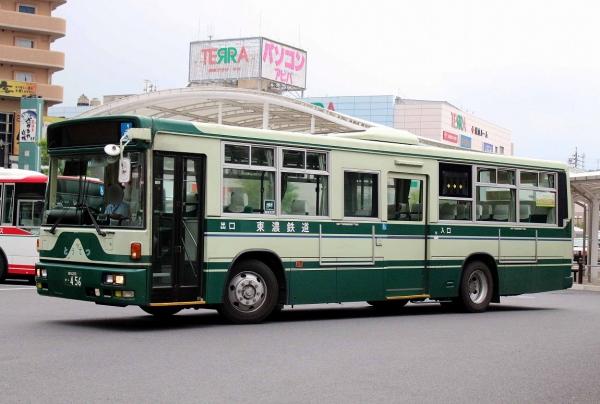 岐阜200か・456
