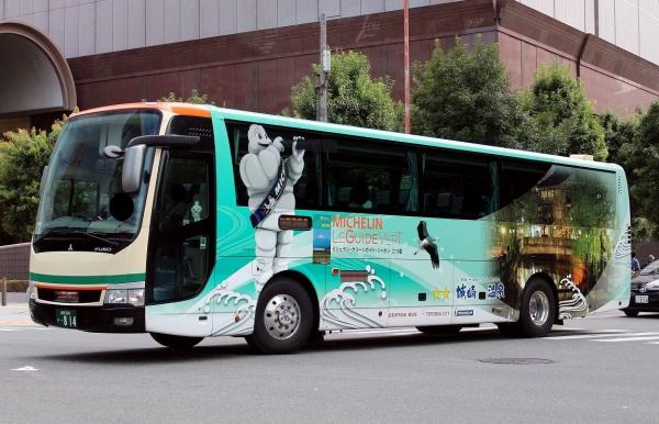 姫路200か・814