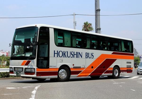 岡山200か・630 Z0403