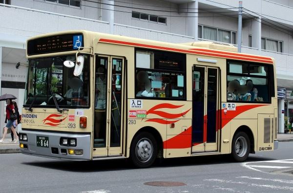 横浜200か・864 293