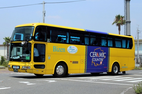 岡山200あ7777