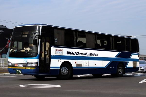 宮崎200か・・56