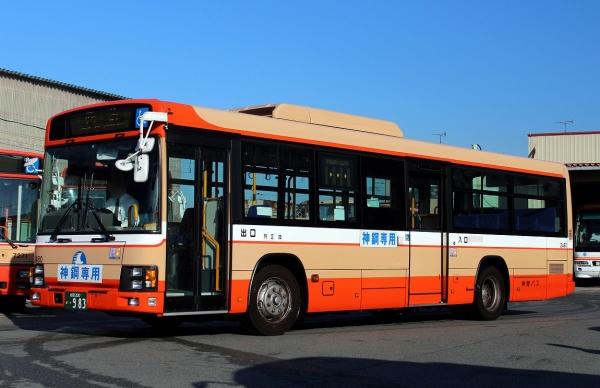 姫路200か・983 2480