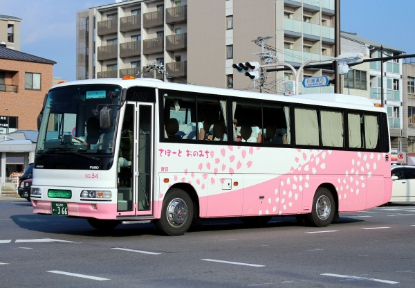 福山200か・366 34
