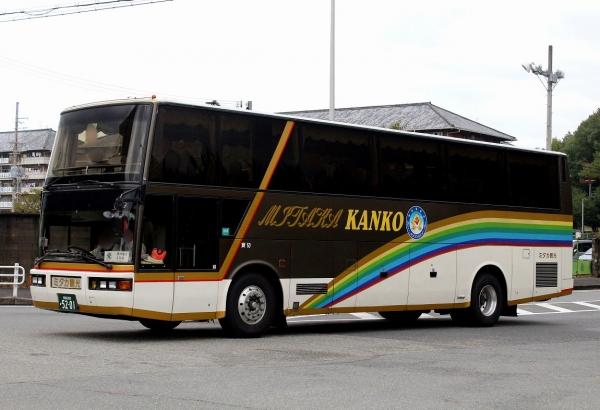 愛媛200か5201