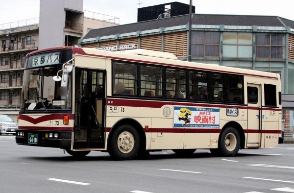 京都22か6410 73