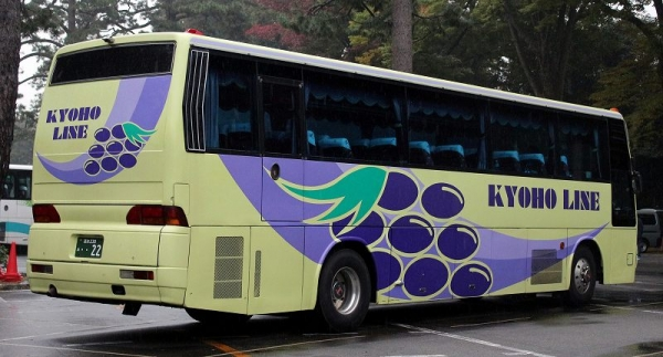 s-Koti230A22B.jpg