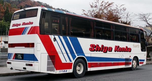s-Siga536B.jpg