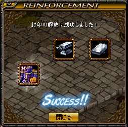 bRedStone 14.01.25[02]