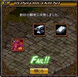 bRedStone 14.01.25[01]