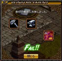 bRedStone 14.01.25[00]