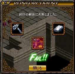 bRedStone 14.01.24[08]
