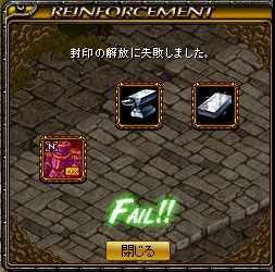 bRedStone 14.01.24[07]