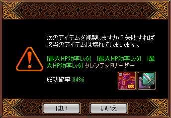 bRedStone 14.01.24[02]