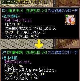bRedStone 14.01.21[02]