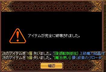 bRedStone 14.01.19[01]