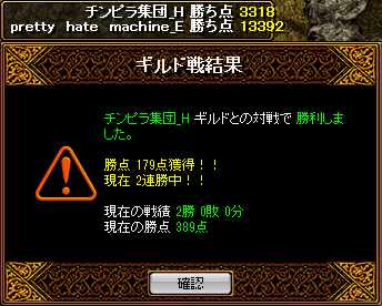 bRedStone 14.01.26[03]