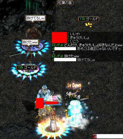 bRedStone 14.01.25[05]
