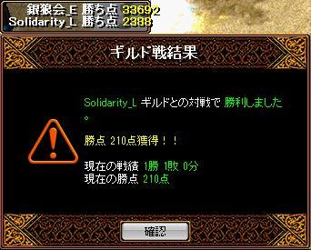 bRedStone 14.01.29[02]