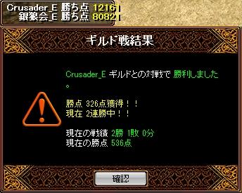 bRedStone 14.02.05[02]
