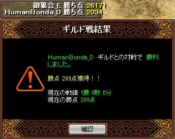 bRedStone 14.02.10[02]
