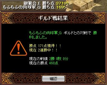 bRedStone 14.02.12[04]