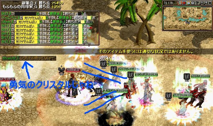 bRedStone 14.02.12[03]