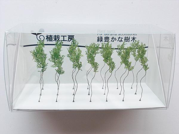 ジオラマアクセサリー用樹木製作パーツ【緑豊かな樹木】