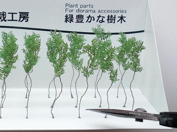 ジオラマアクセサリー用樹木製作パーツ【緑豊かな樹木】使用例1