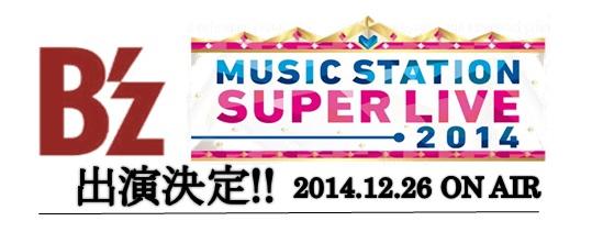 Bz M station super LIVE 2014