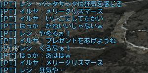 2012_04_023_blog1.jpg
