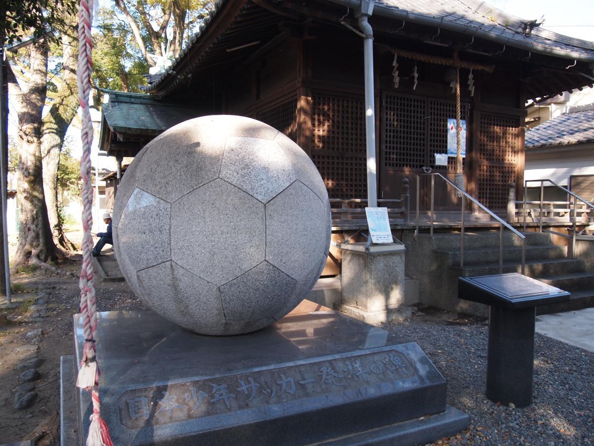 神社サッカー